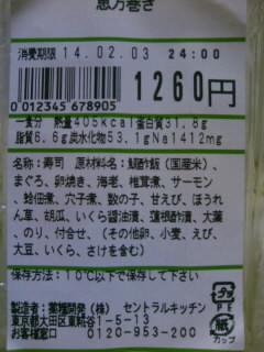 140203_1925~01.JPG